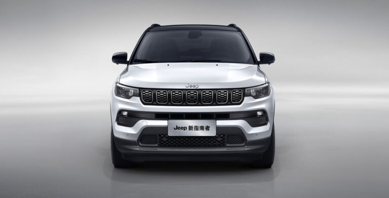 2021 Jeep Compass Facelift India reveal On January 7