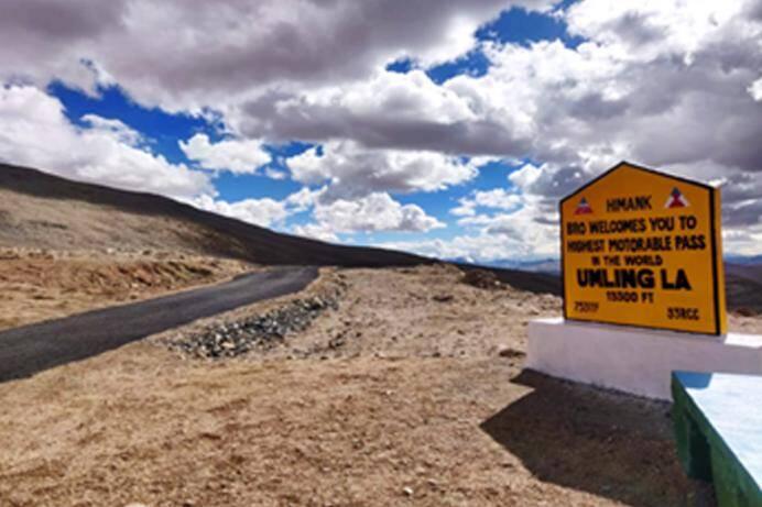 Umling La Pass gets world's highest motorable road